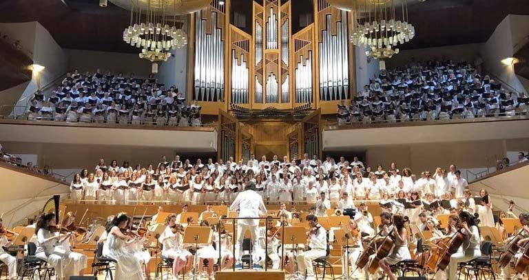 Fotografía del Auditorio Nacioanl de Música durante el concierto